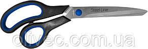 """Ножницы """"Economix"""" 25 см."""