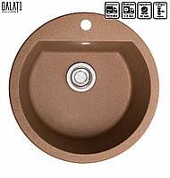 Кухонна мийка Galati Kolo Teracota (701)