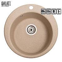 Кухонна мийка Galati Eva Piesok (301)