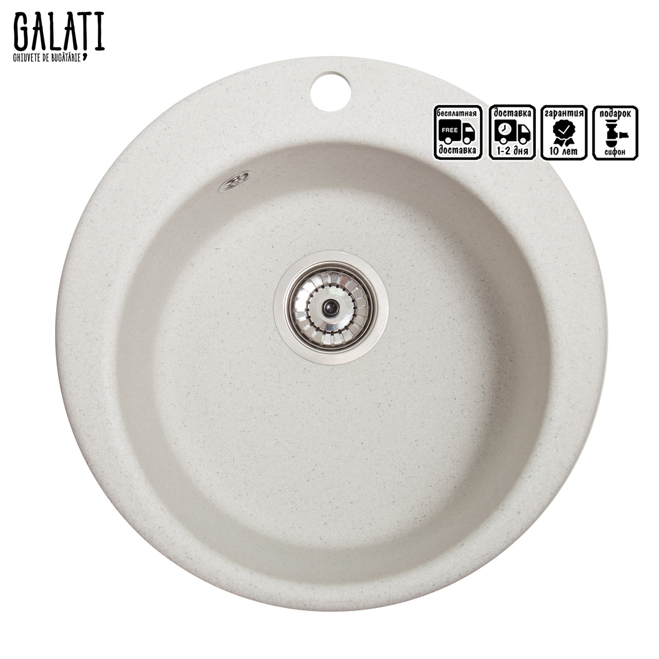Кухонная мойка Galati Eva Biela (101)