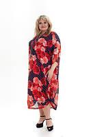 Платье,большие размеры от 64 до 70