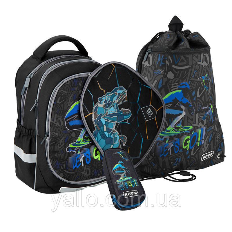 Школьный набор Kite Dino and skate рюкзак пенал сумка SET_K20-700M(2p)-3