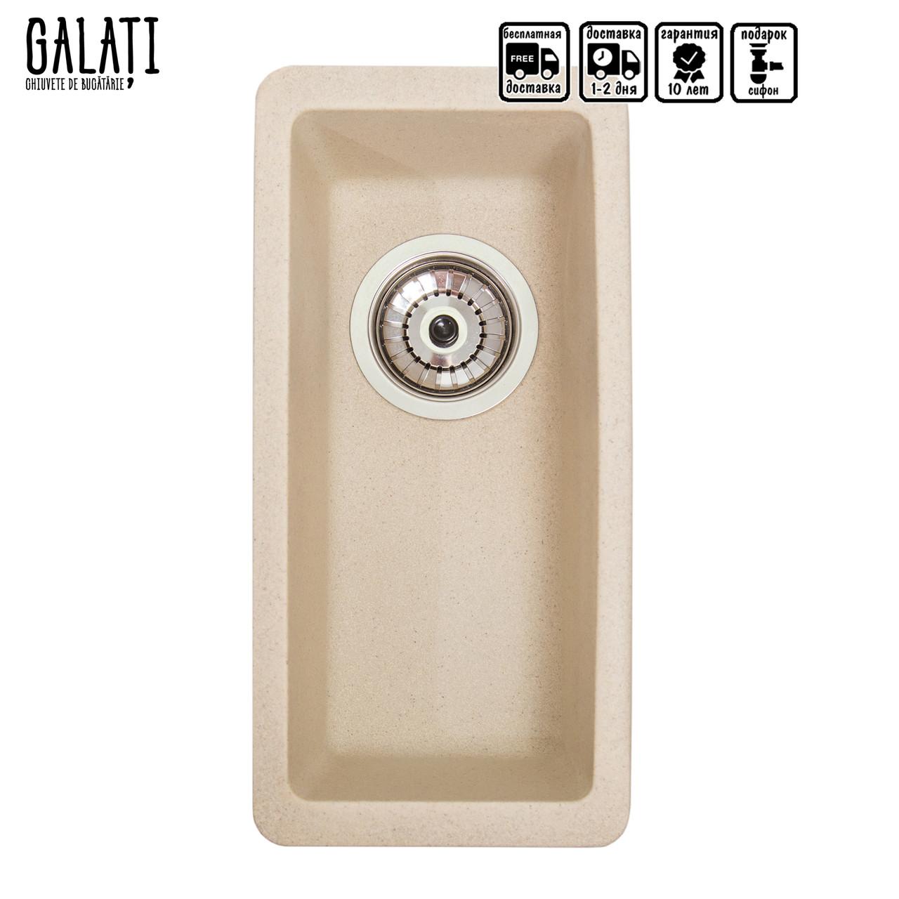 Кухонная мойка Galati Mira U-160 Avena (501)