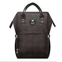 Рюкзак для мамы SLINGOPARK Starry Sky