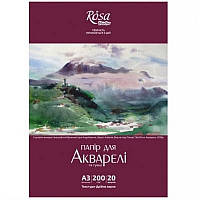 Папка для акварелі ROSA Studio Пейзаж А3 (29,7х42 см), 20 л, мелкое зерно, 200 г/м2 (169153006)