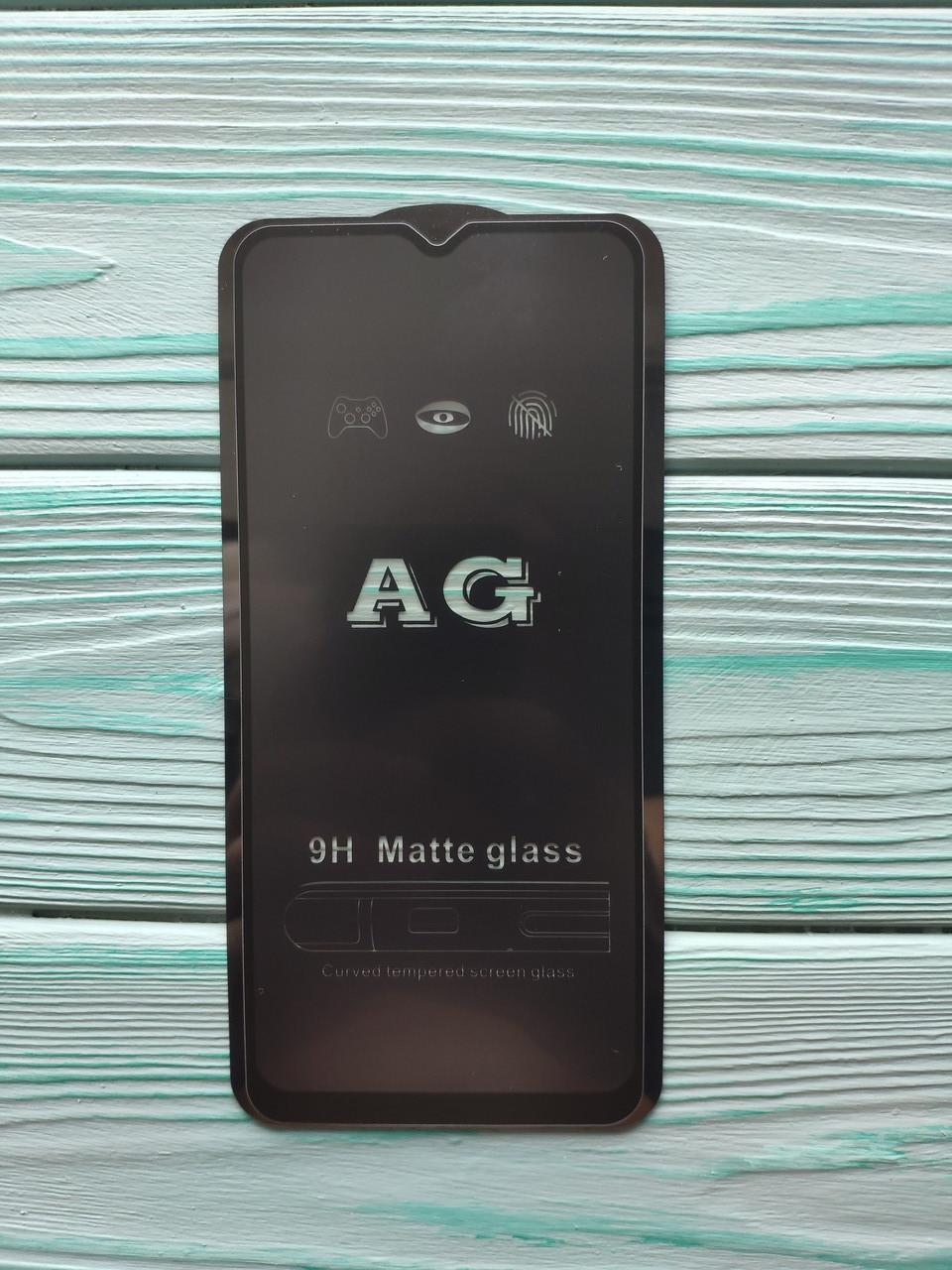 Захисне скло AG Matte Full Glue для Oppo A31 2020 Матове Чорне