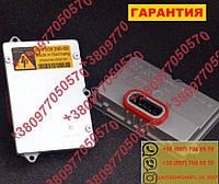 Блок розжига ксенона Mercedes CLS SLK R E G GL ML W164 W219 R171 W251 W211 W463 X164