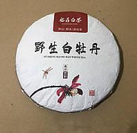 Белый чай Бай Му Дань (Белый пион) 350 г, фото 1