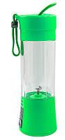 Портативный блендер Juicer NG-02, зеленый