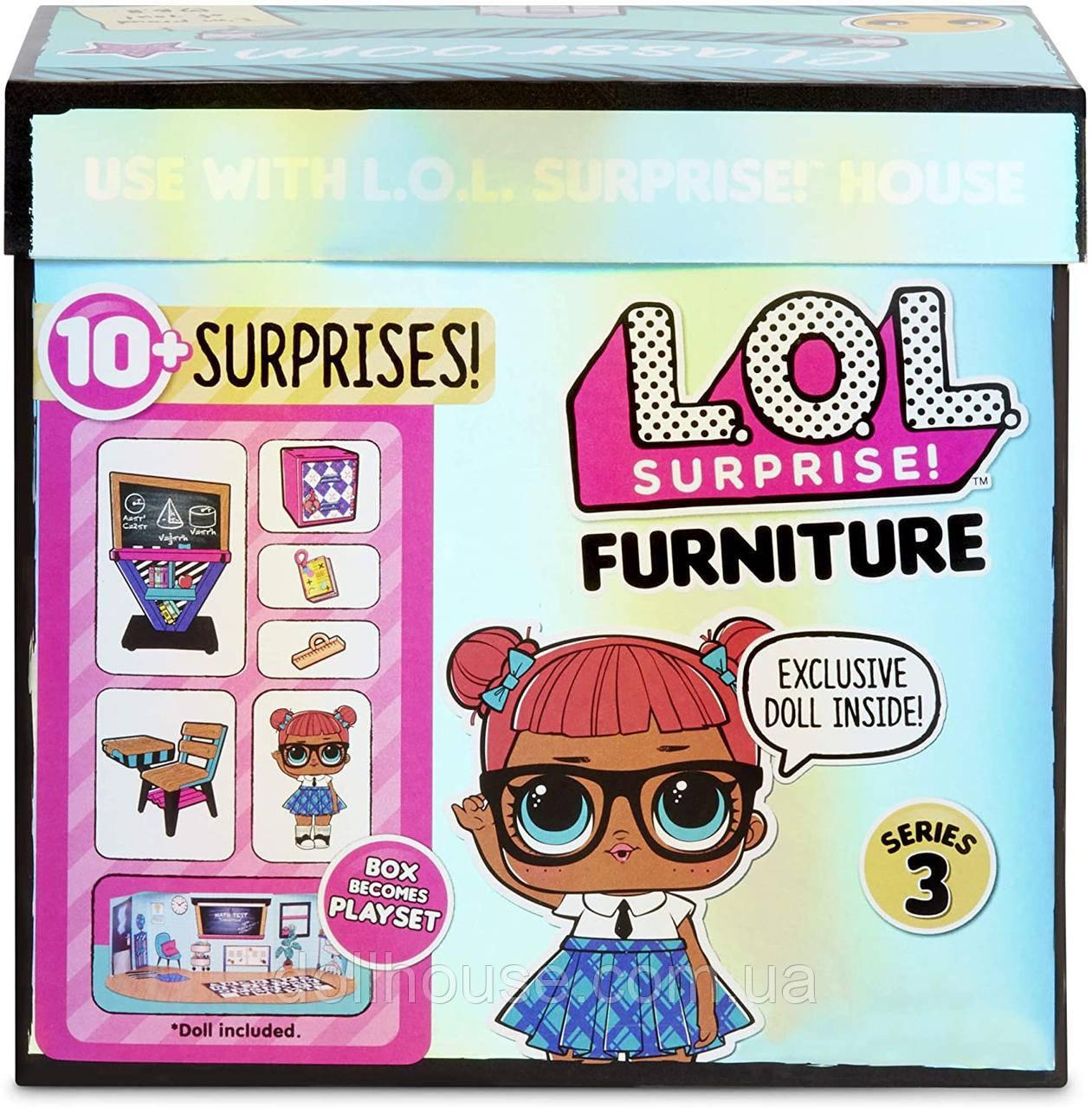 Стильний інтер'єр 3 лол Шкільний Клас Розумниці 57002 L. O. L. Surprise! Furniture Classroom with teacher's Pet