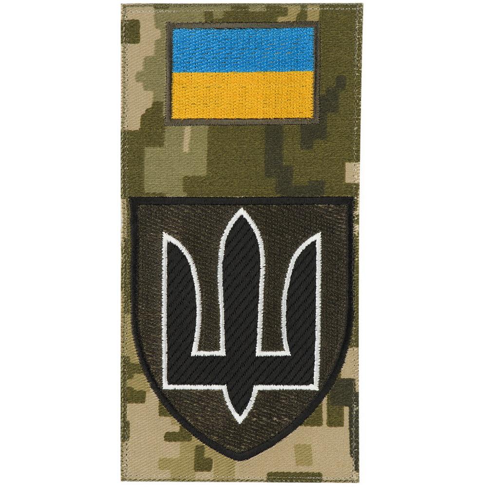 Шеврон-заглушка Генеральний штаб ЗСУ MM14