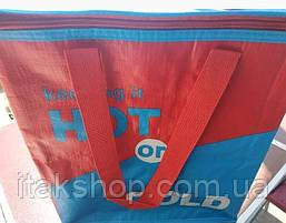 Сумка-холодильник Cooling Bag DT4244 Термосумка 27л, фото 3
