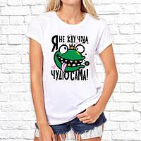 Женская футболка с надписью. Футболки с прикольными принтами