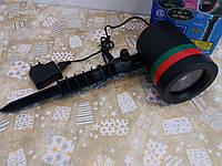 Лазерный проектор уличный - движущиеся точки Shower Laser Light 908/8001