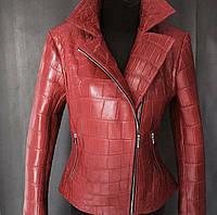 Куртка  из  крокодила красного цвета