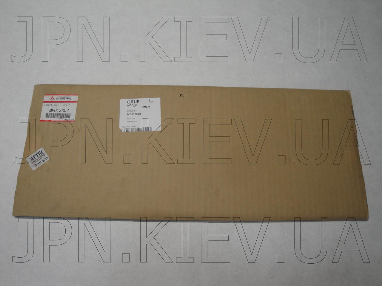 Прокладка ГБЦ MITSUBISHI CANTER FUSO 4D34T C SIZE (ME013302/EG925) MITSUBISHI
