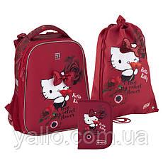 Школьный набор Kite Hello Kitty рюкзак пенал сумка SET_HK20-531M