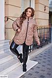 Стьобана Куртка демісезонна, виконана з плащової тканини Розмір: 44,46,48,50,52, фото 4