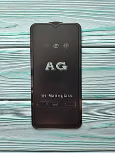 Захисне скло AG Matte Full Glue для Oppo A5 2020 Матове Чорне