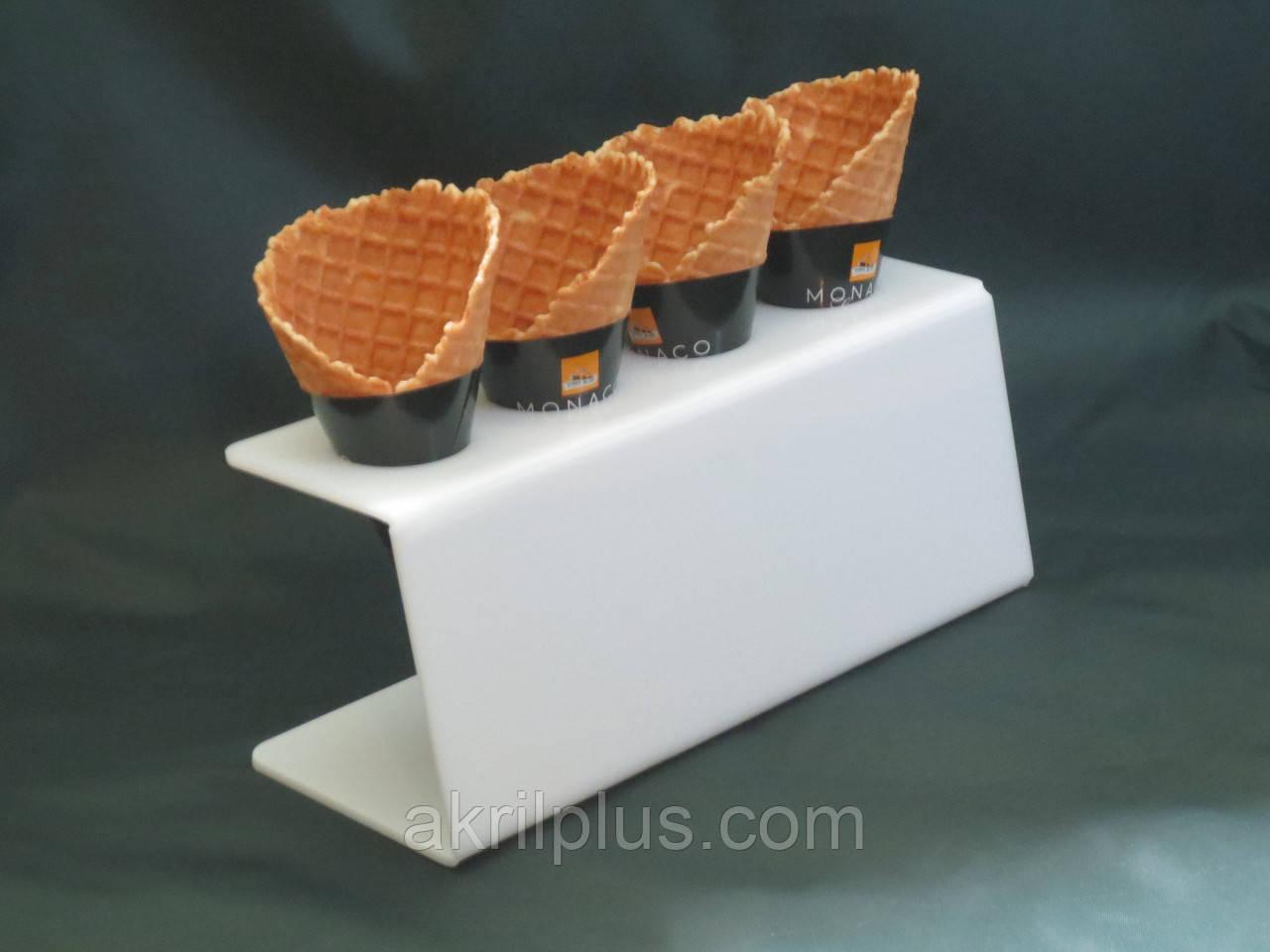 Подставка акриловая под вафельные рожки