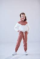 Детский спортивный костюм Stimma Амалика 4857