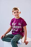 Детская футболка для мальчика из хлопка с круто надписью сливовая 140, 146, 152, 158