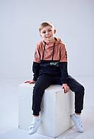 Детский спортивный костюм Stimma Орбит 4921