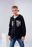 Кофта для мальчика на молнии с капюшоном черная 134, 146, 152