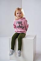 Красивая розовая кофточка худи для девочки с капюшоном розовая 110, 116