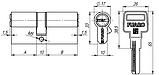 Циліндр Fuaro R600 60 мм латунь 5 ключів, фото 2