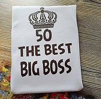 The best BIG BOSS