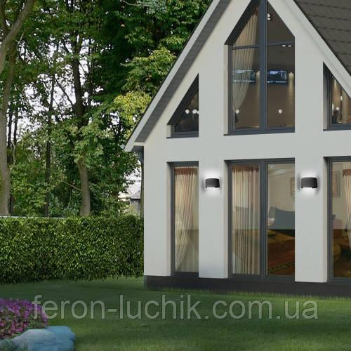 Фасадный архитектурный LED светильник с подвижными шторками DH013 Feron