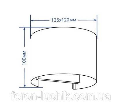 Габариты светильника DH013 Feron