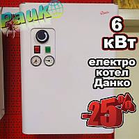 Котел електричний 6 кВт Данко