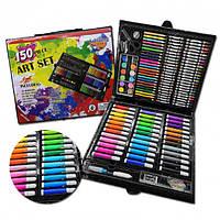 Набор для рисования Art set на 150 предметов