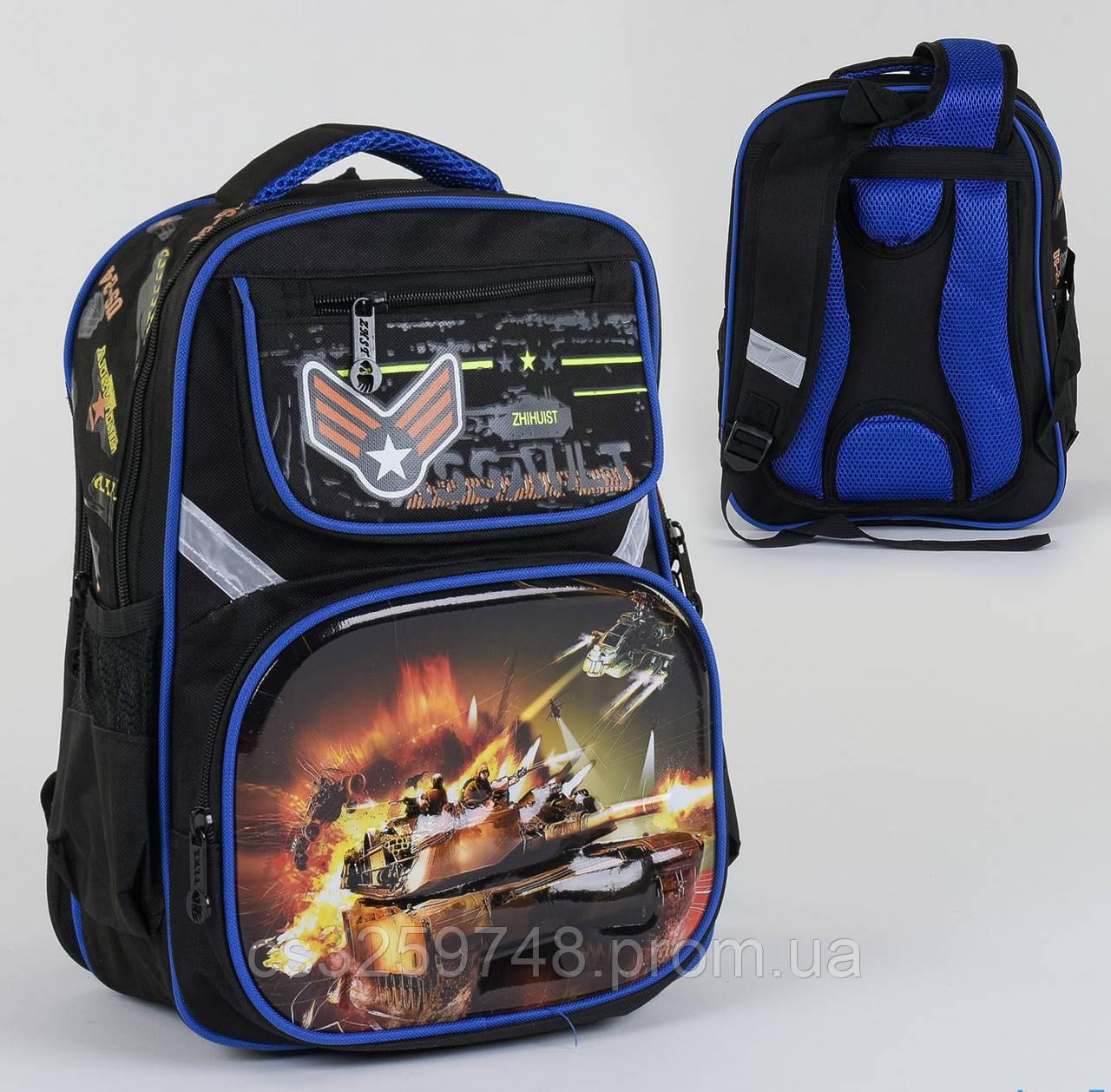 Рюкзак школьный С 36270, 2 отделения, 4 кармана, спинка ортопедическая, 3D принт