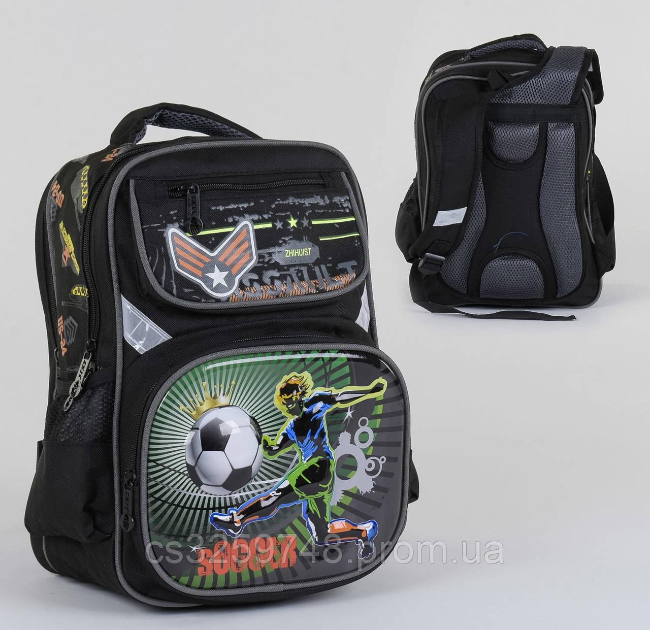 Рюкзак школьный С 36269, 2 отделения, 4 кармана, ортопедическая спинка, 3D принт