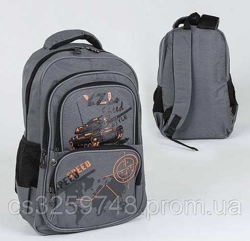 Рюкзак школьный C 36337, 2 отделения, 4 кармана, мягкая спинка, фото 2