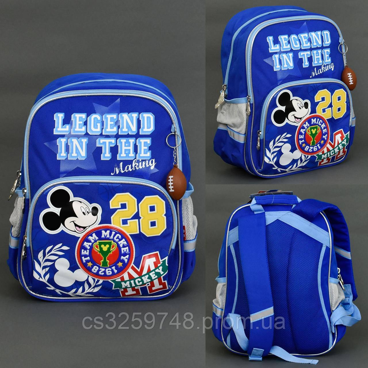 Рюкзак МВ 0515 / 555-513, 2 відділення, 3 кишені, брелок, ортопедична спинка, синій