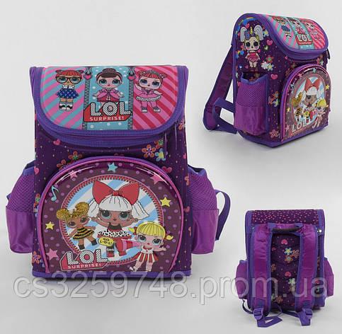 Рюкзак школьный каркасный С 43646 с 3 карманами, ортопедической спинкой и 3D принтом, фото 2
