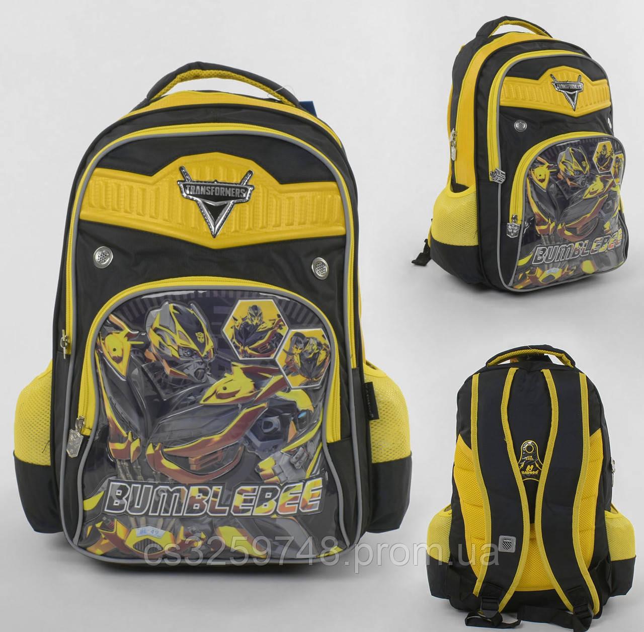 Рюкзак детский школьный Transformers С 43625 для мальчика с 3D принтом,2 карманами и ортопедической спинкой