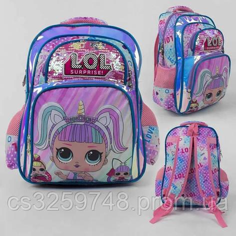 Рюкзак детский школьный для девочки С 43632 с пайетки,2 карманами, мягкой спинкой, фото 2