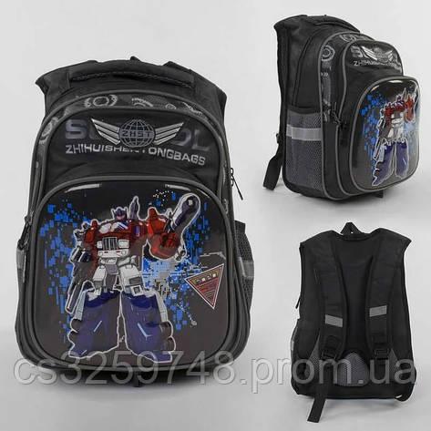 Рюкзак детский школьный Трансформеры С 43554 3D принтом,с 2 карманами, ортопедической спинкой, Черный, фото 2