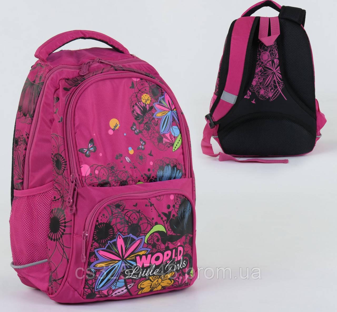 Школьный рюкзак С 36255 с ортопедической спинкой на 2 больших отделения и 4 кармана, розовый