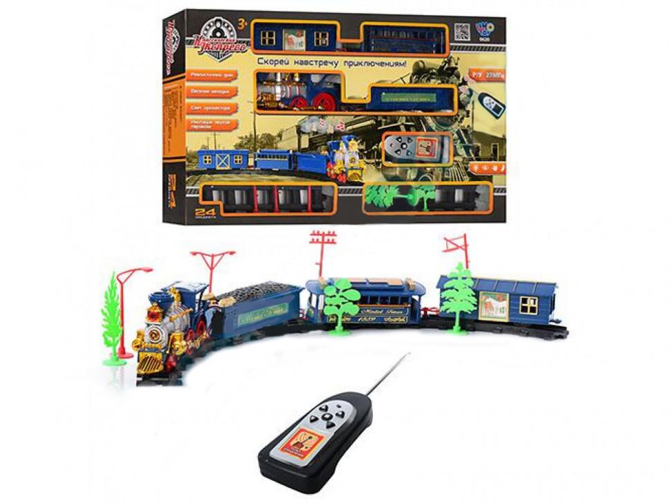 Детская железная дорога 0620 на радиоуправлении