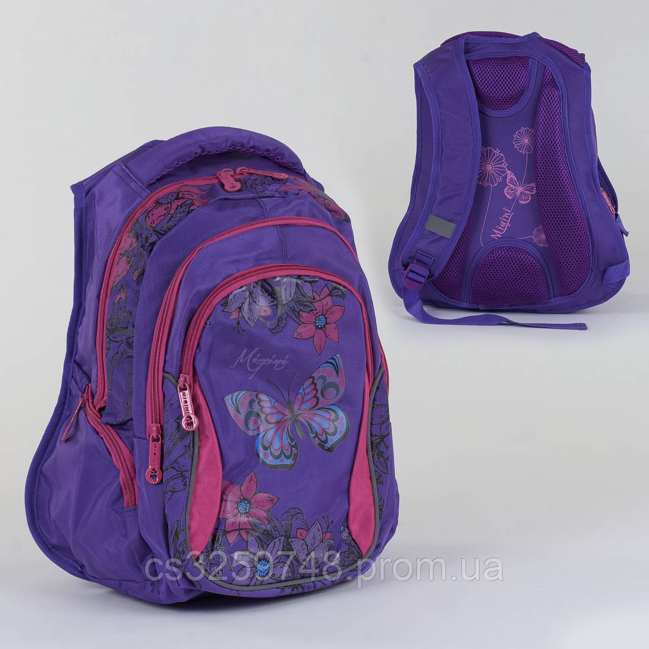 Рюкзак школьный в бабочках с ортопедической спинкой С 36286 с 2 отделениями и 3 карманами