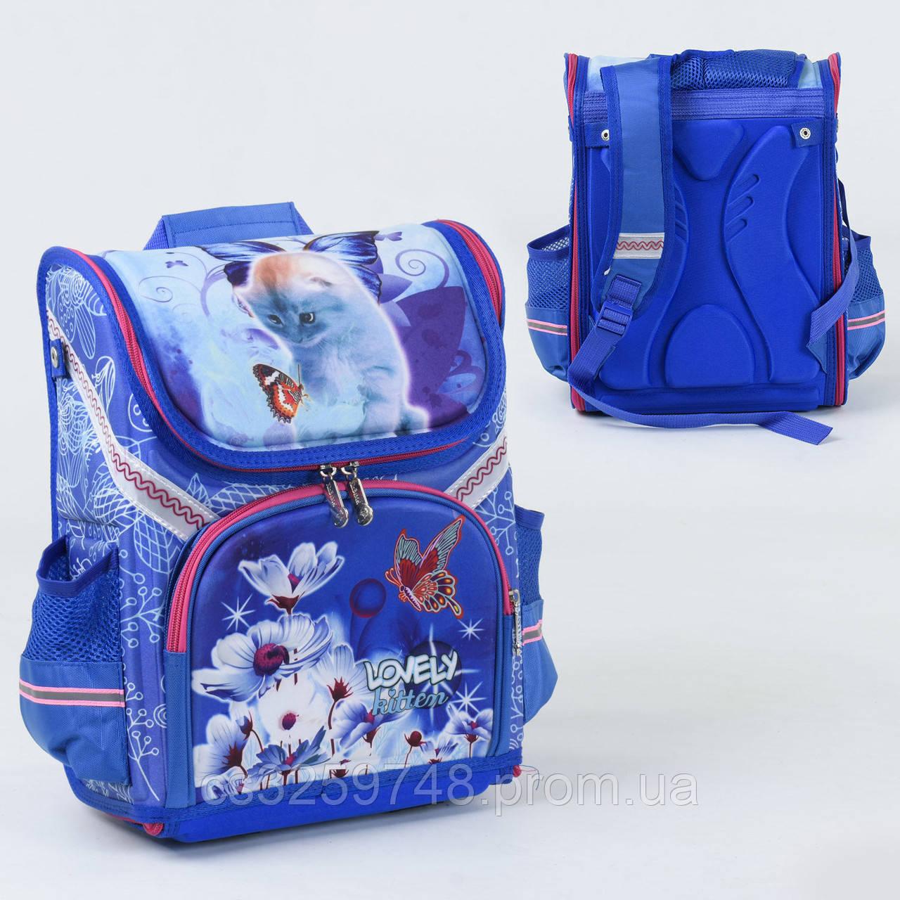 Рюкзак школьный каркасный С 36180 спинка ортопедическая 1 отделение 3 кармана с 3D рисунком