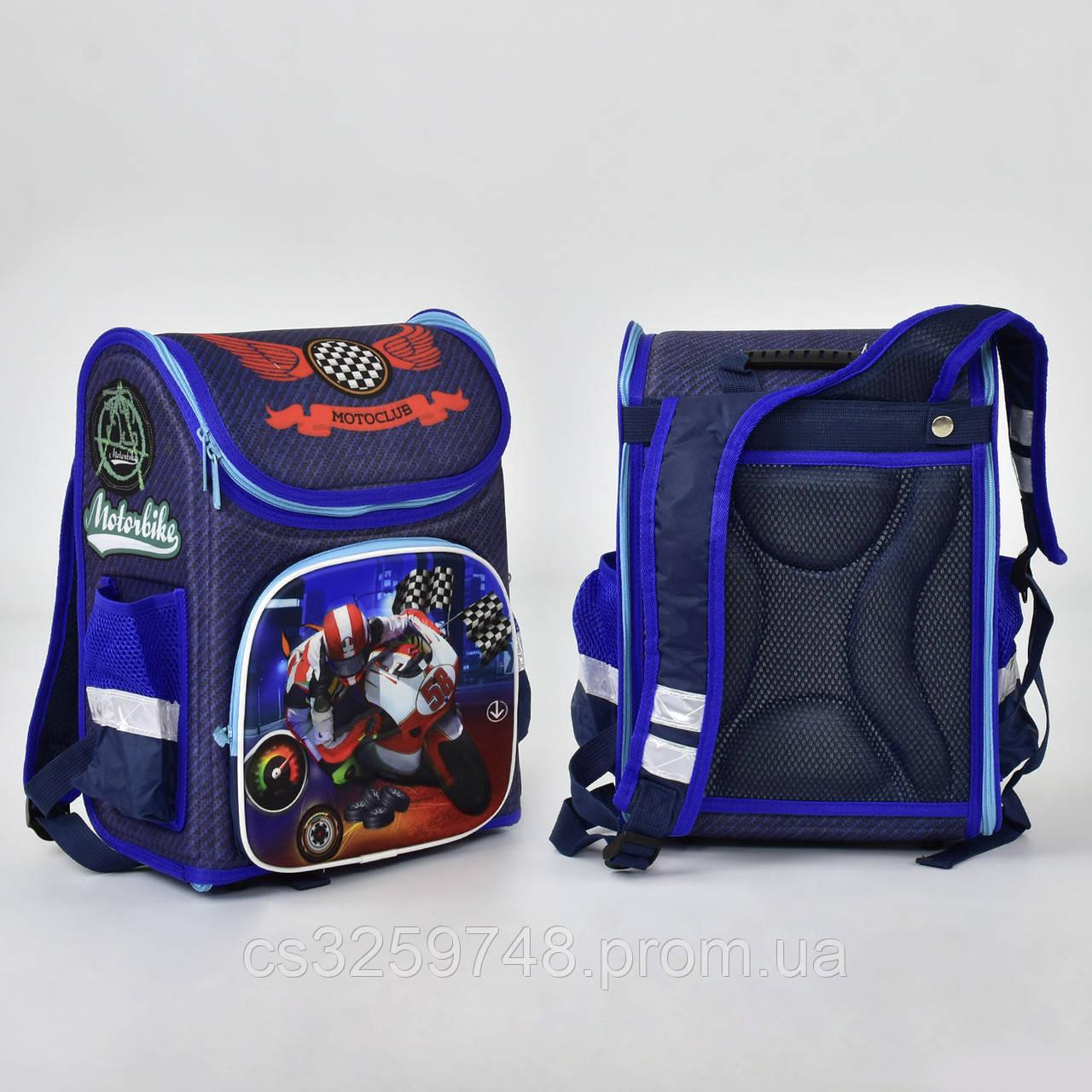 Рюкзак школьный N 00174, 1 отделение, 3 кармана, спинка ортопедическая
