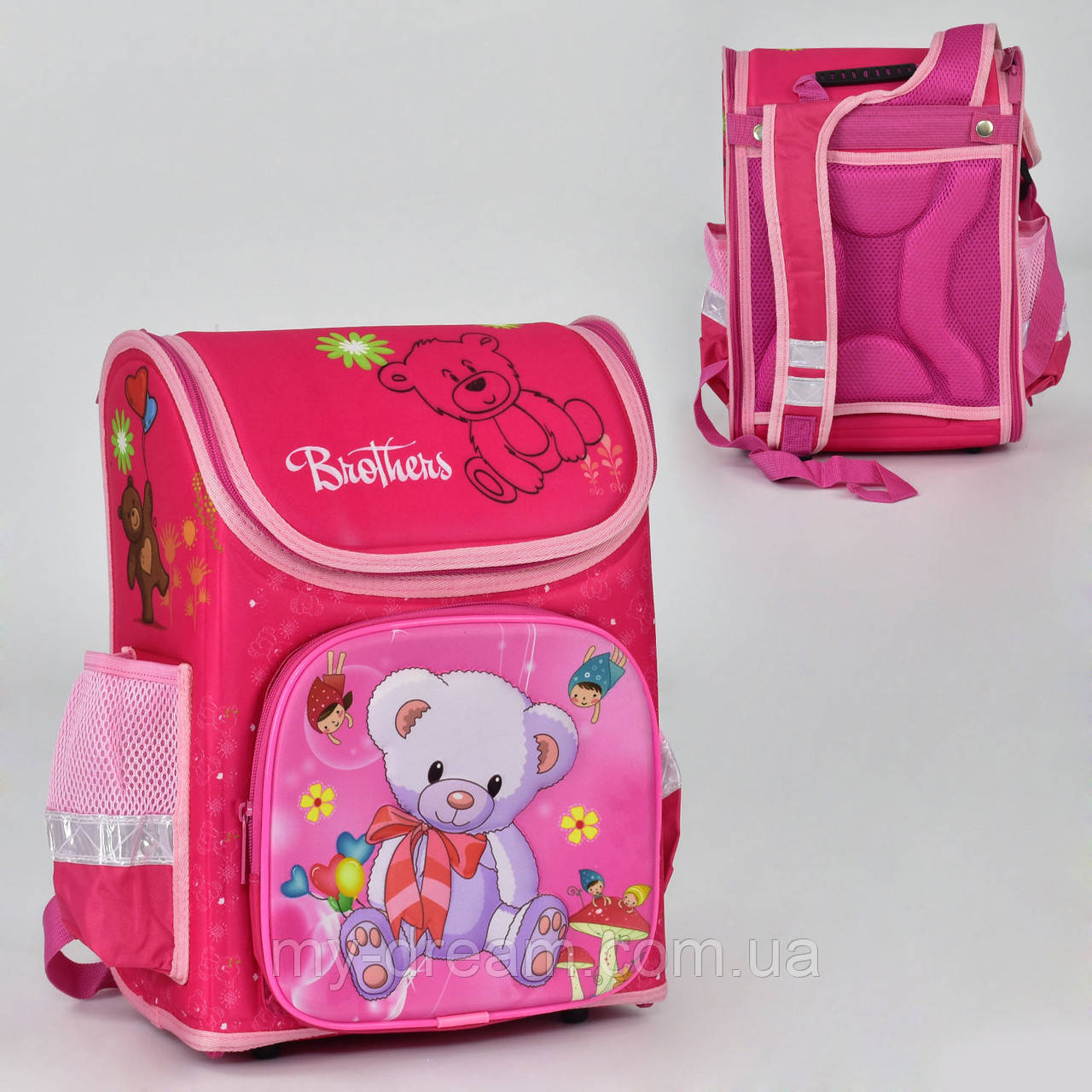 Рюкзак школьный N 00170, 1 отделение, 2 кармана, спинка ортопедическая