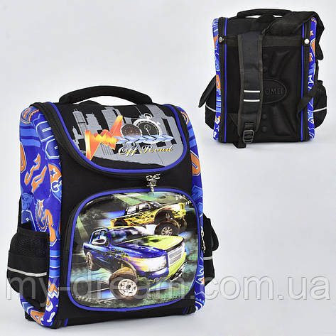 Рюкзак школьный каркасный N 00133 спинка ортопедическая 1 отделение 3 кармана с 3D рисунком, фото 2